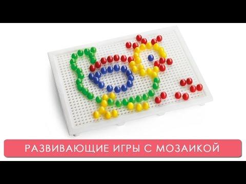 Развивающие игры школа семи гномов