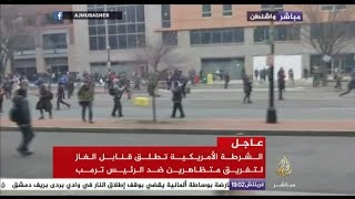 شاهد: اشتباكات بين الشرطة الأمريكية ومتظاهرين مناهضين لترمب