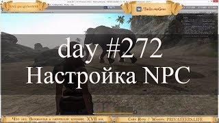 Privateers.life on Unity 3D: пиратская выживалка, day 272: Настройка NPC-животных