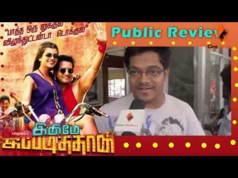 Inimey Ippadithan Public Review -...