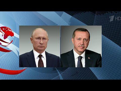 Владимир Путин обсудил с президентом Турции ситуацию в Нагорном Карабахе.