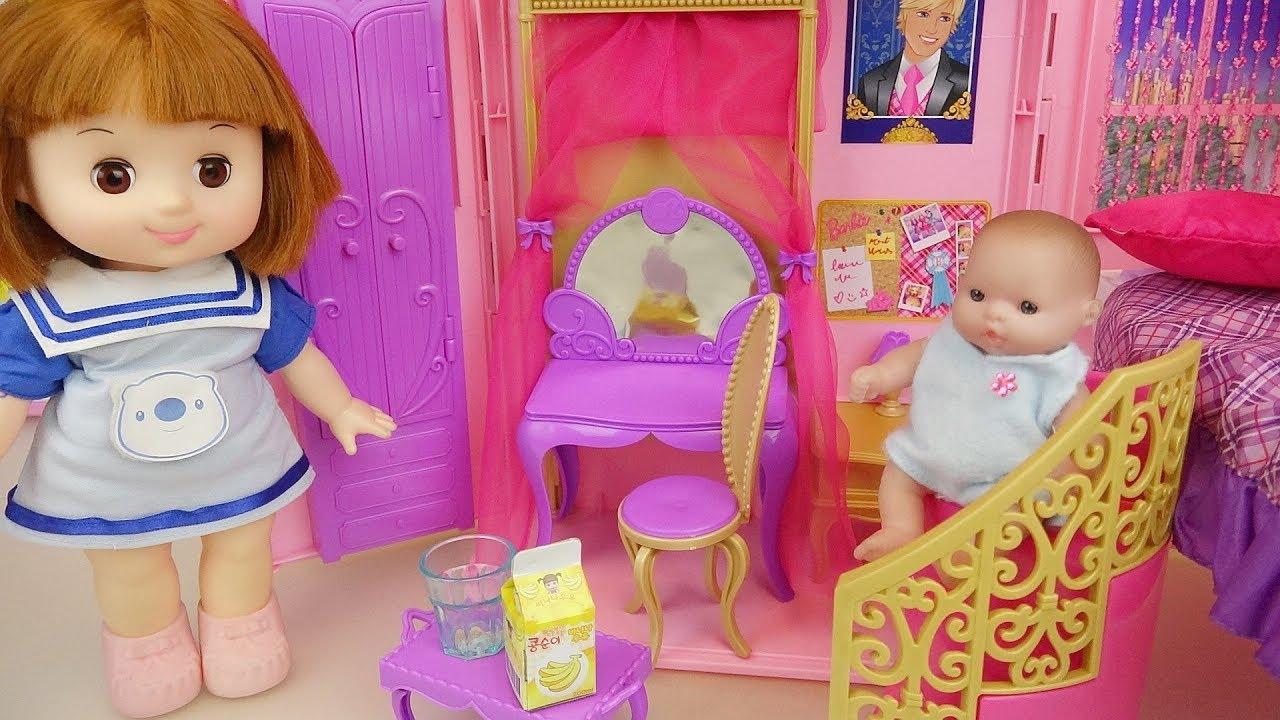 Baby doll and princess bag house play Doli house
