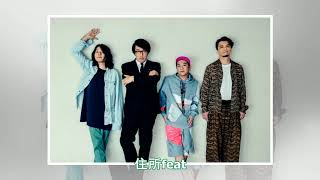 KICK THE CAN CREW新曲で岡村靖幸とコラボ、プロデュースは蔦谷好位置(...