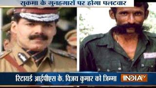 Aaj Ki Pehli Khabar | 27th April, 2017 - India TV