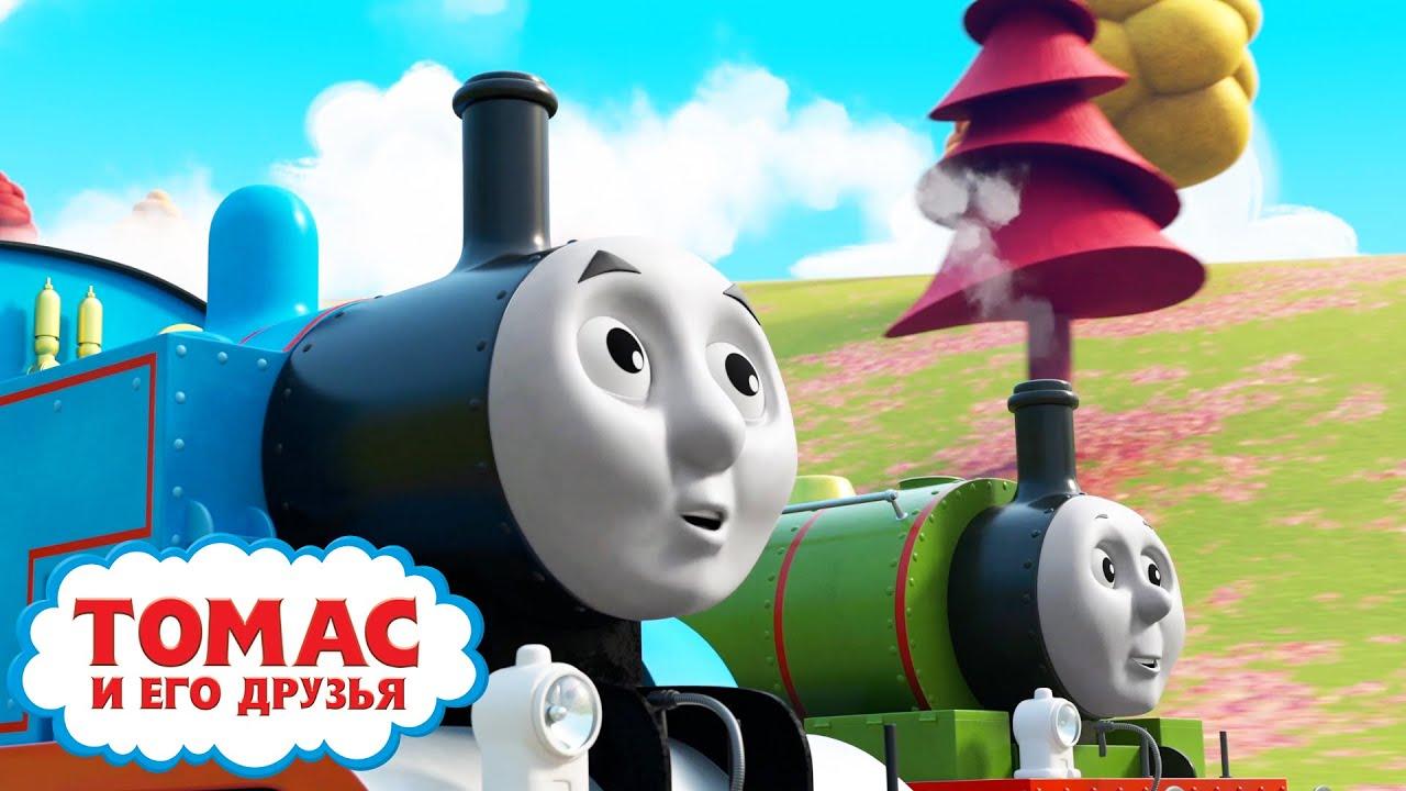Томас и Перси узнают о погоде - сезон S2 | Всякое случается | Детские мультики | Видео для детей