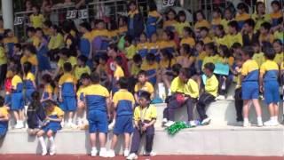 錦泰小學運動會20120329a21團體獎項頒發