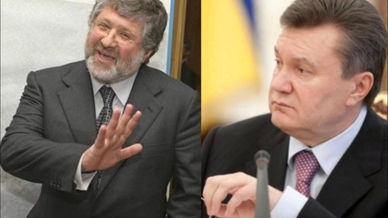 Телефонный разговор Коломойского и Януковича во время ЕвроМайдана