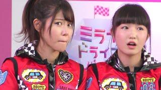 AKB48 Team8 カートグランプリのメンバーの様子です 他にも多数動画あり...