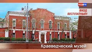 видео Алтайский государственный краеведческий музей