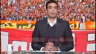 السهم الاحمر واشادة برأى رئيس يلاه كورة عن التعصب الكروى