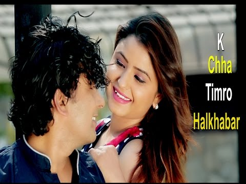Ke Chha Timro Halkhabar - New Nepali song | Bishnu Majhi | Official Video HD