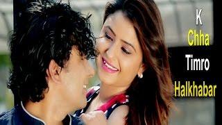 Ke Chha Timro Halkhabar - New Nepali song   Bishnu Majhi   Official Video HD