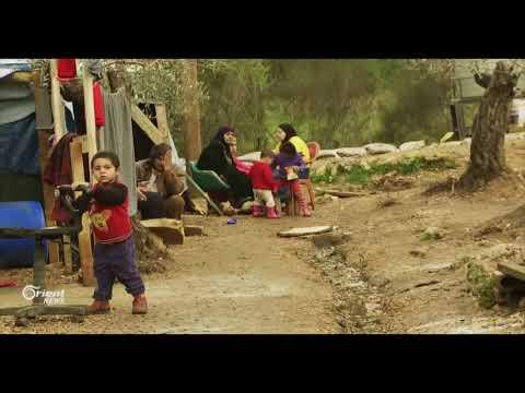9000 عائلة سورية لاجئة في لبنان يناشدون الأمم المتحدة سوء أحوالهم  - 14:21-2018 / 2 / 18