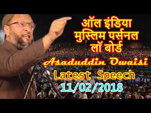 Asaduddin Owaisi Latest Speech | in Darussalam Hyderabad | all india muslim personal law board Ijlas