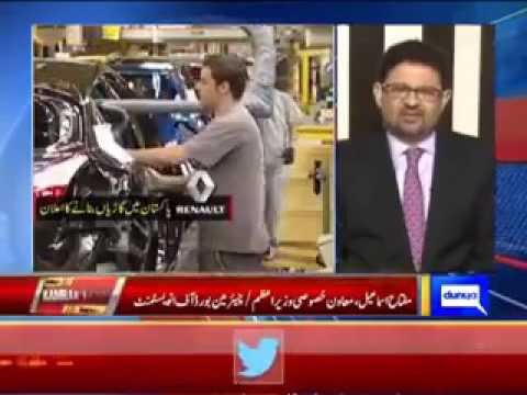 Renault to invest in Pakistan Manufacturing plant   YouTube