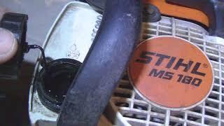 Черговий ремонт пилки Штіль МС 180