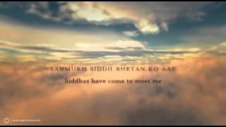 Guru Taar Taaran Haareya (Complete)- Shabad Kirtan With Gurbani Shabad (lyrics) and Meaning