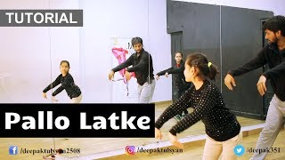 "Learn How to Dance on ""Pallo Latke"" 