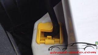 1U0823570A Кронштейн упора капота Skoda Octavia A5, Roomster, Fabia 2, Fabia 6Y, Seat Ibiza 6J