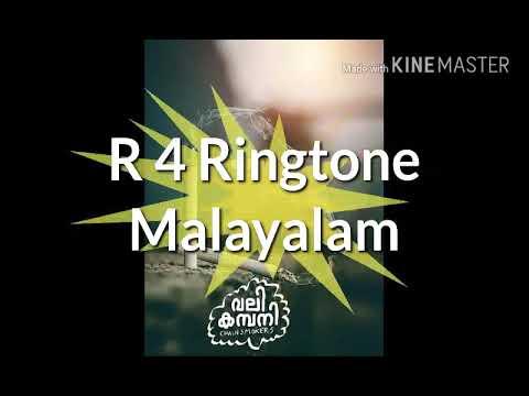 Top Ringtone Malayalam