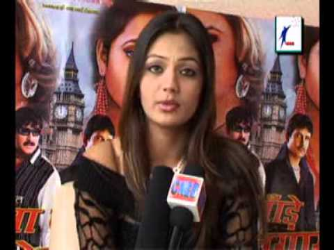 "Interview with Lovi Rohatgi about his bhojpuri film ""Munna Pandey Berozgar"""