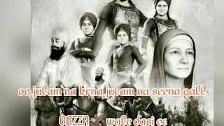 Gobind de sardar #rav thind#music SB# video edit Deep Sandhu