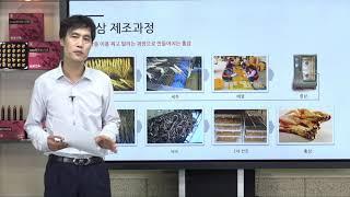 BF라이프 - 발효홍삼…