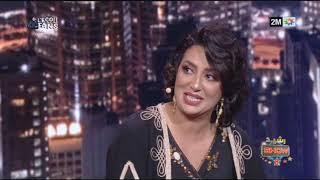 دعاء.. ابنة الفنانة هند السعديدي تفاجئها على بلاطو