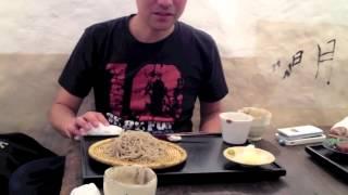 2012年5月21日 一泊二日 箱根旅行 撮影・編集 ネゴシックス.