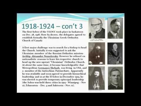 """History and Ethos of the Ukrainian Orthodox Church of Canada"", Roman Yereniuk"