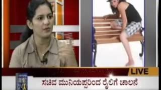 sphoorti bhat tamil actress in news.VOB