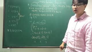 수학상 131 인수분해132 복잡한식의인수분해3