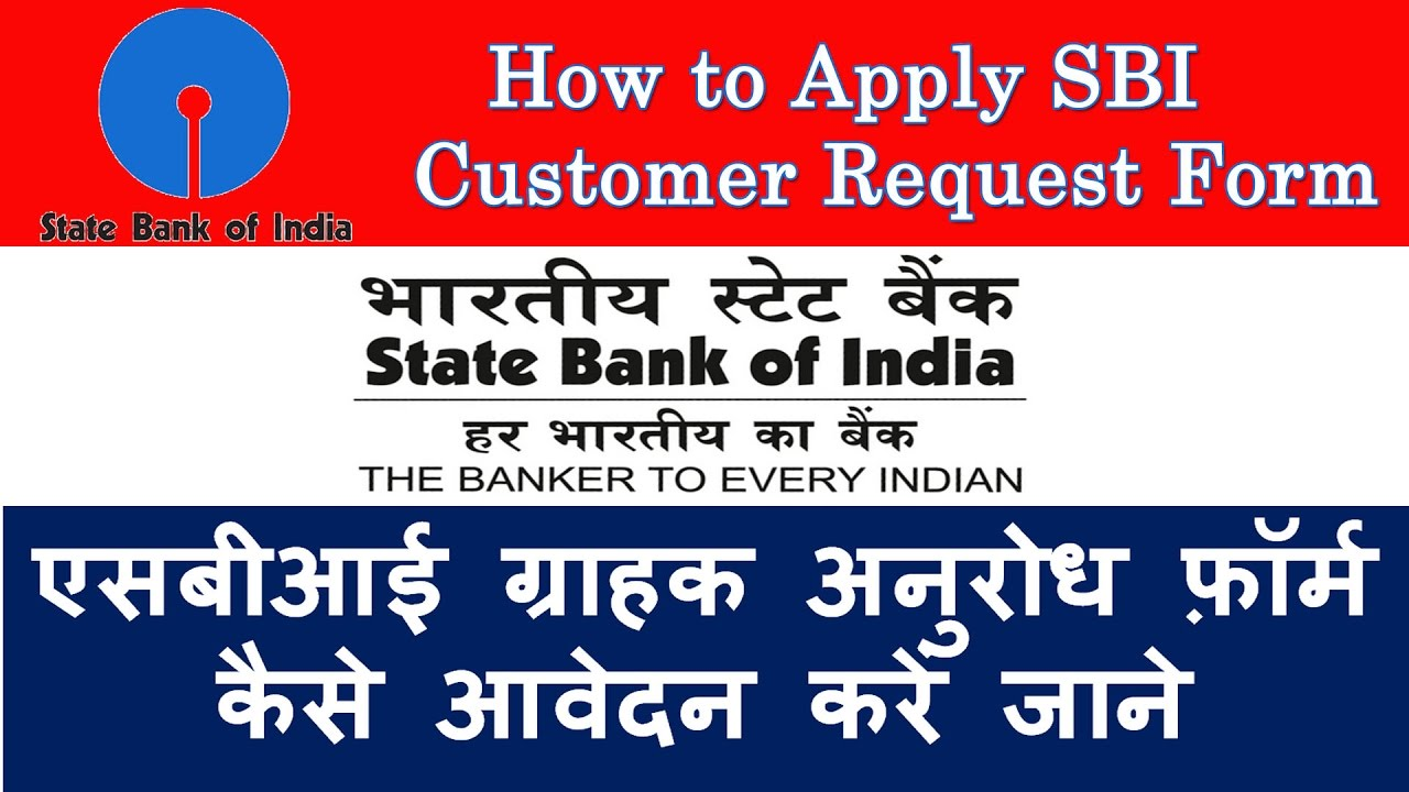 How to apply sbi customer request form youtube falaconquin