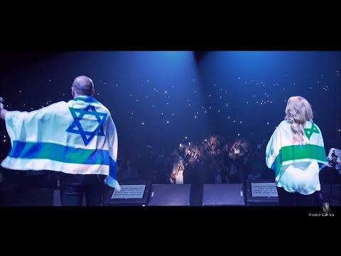 اغاني عبري روعه 2017 أغنية إسرائيلي   Israeli Hebrew Music - Eyal Golan & Sarit Hadad - LIVE France
