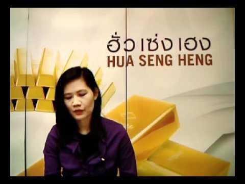 ลงทุนวิเคราะห์ ราคา ทองคำ  HGF20110121