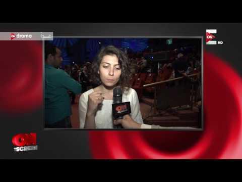 ON screen: فعاليات ختام مهرجان الإسماعيلية الدولى للأفلام التسجيلية والقصيرة  - 00:19-2017 / 4 / 28