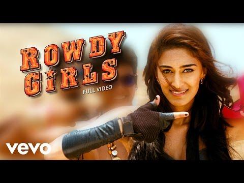 Ainthu Ainthu Ainthu  Rowdy Girls Full   Bharath, Chandini