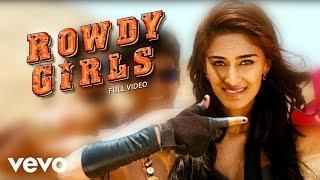 Ainthu Ainthu Ainthu - Rowdy Girls Full Video | Bharath, Chandini