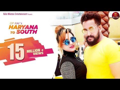 2018 I New Haryanvi DJ Song I Haryana To South I Manjeet Panchal I NS Mahi I OP Rai