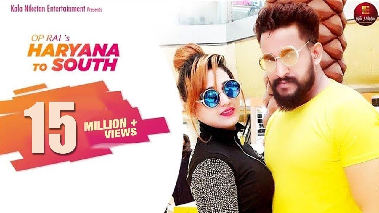 Download Haryana To South - Manjeet Panchal | NS Mahi | TR | New Haryanvi Songs Haryanavi 2020 | Kala Niketan