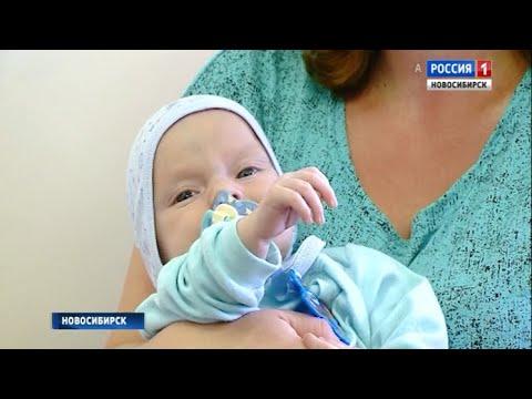 Новосибирские нейрохирурги прооперировали младенца, от которого отказались другие врачи