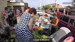 Рынок Сухум Абхазия 2015