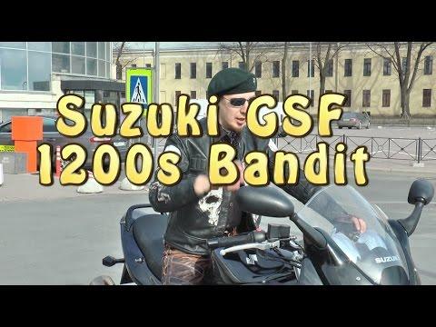 [Докатились!] Тест драйв Suzuki GSF 1200s. Не такой уж и бандит)