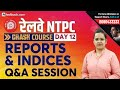 Important Reports and Indices MCQs for RRB NTPC 2019 | General Studies in Hindi for Railway Exams