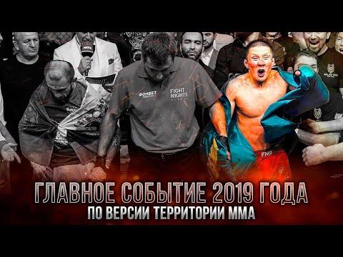 ЖАЛГАС ЖУМАГУЛОВ🆚АЛИ БАГАУТИНОВ\\ГЛАВНОЕ СОБЫТИЕ ММА КАЗАХСТАНА В 2019