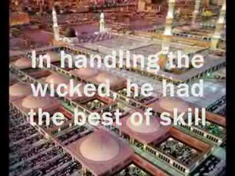 Muhammad (SAW) Peace be Upon his Soul Nasheed (with lyrics) By Zain Bhikha