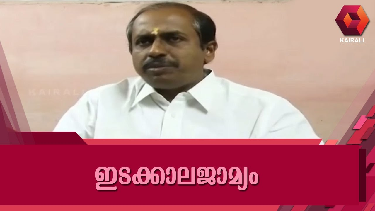 Accused In Vellappally College Incident Granted Interim Bail