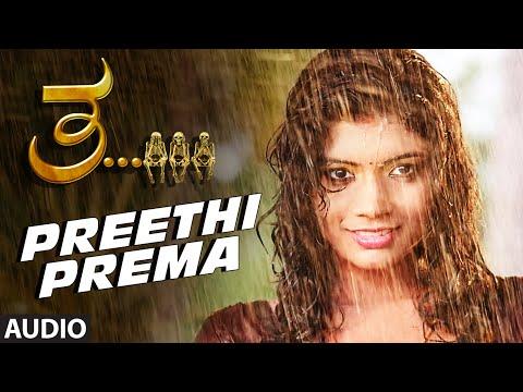 Preethi Prema Full Song (Audio) || Tha || Vinodh, Krish, Bindu, Roja