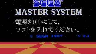 Japanese Sega Master System Attract Mode w/FM Synthesis