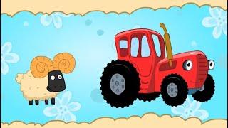 Песенки про машинки и транспорт: Рабочие машины, Едет Синий Трактор, Машинки с мигалками, Трактор